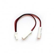Kabel pro osvětlení Bafang